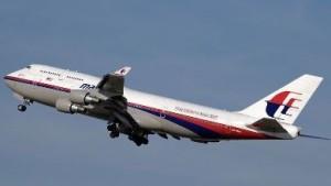 MH17 schadevergoeding